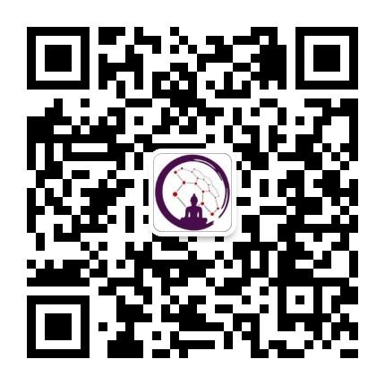 佛教公开课微信二维码